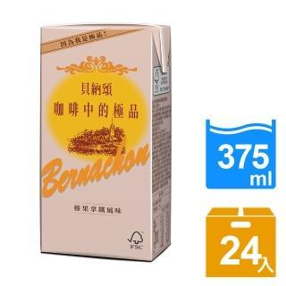 【貝納頌】經典榛果風味拿鐵375ml*24入(使用90分認證咖啡豆)