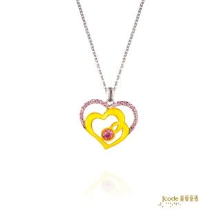 【J'code 真愛密碼】雙心相隨金銀配項鍊(時尚金飾)