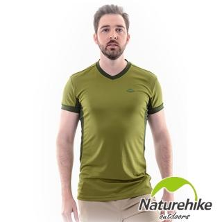 【Naturehike-NH】速乾排汗V領短袖機能服 男款(樹頂綠)