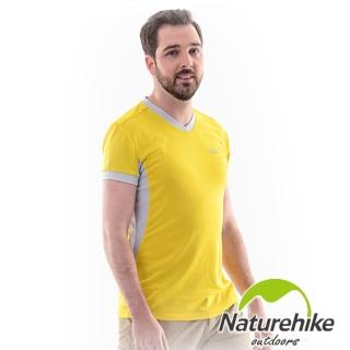 【Naturehike-NH】速乾排汗V領短袖機能服 男款(檸檬黃)