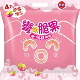 【乖乖】彎的脆果草莓煉乳4入組合包