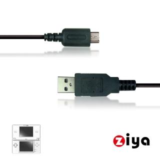 【ZIYA】NINTENDO NDS Lite USB傳輸線與充電線(戰鬥款)
