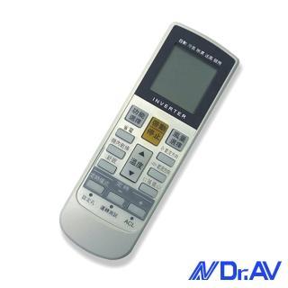 【Dr.AV】AI-F2北極熊系列冷氣遙控器(富士通適用)
