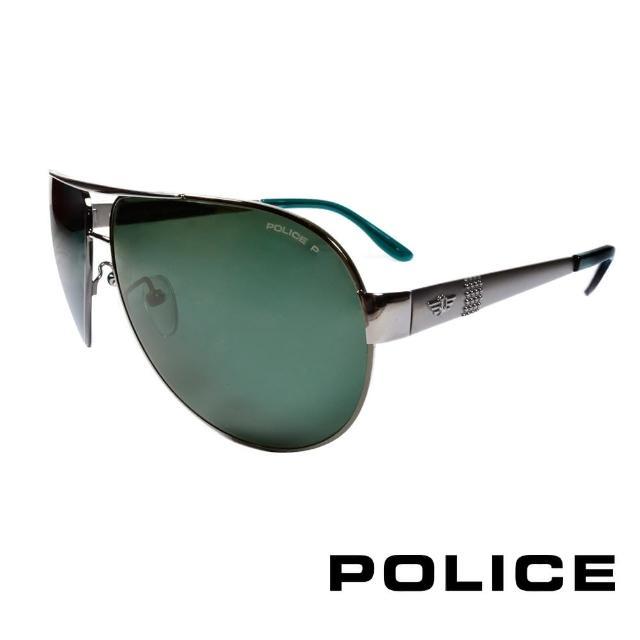 【POLICE】義大利警察都會款個性型男眼鏡-金屬框(綠銀 POS8876-584P)
