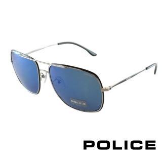 【POLICE】復古時尚經典藍造型太陽眼鏡(銀色 POS8638-K07B)