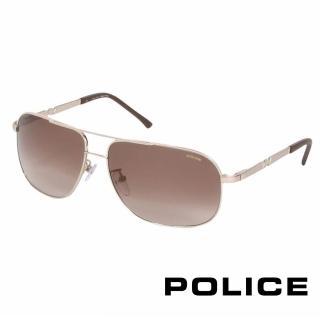 【POLICE】都會時尚飛行員太陽眼鏡(漸層金 POS8747-0349)