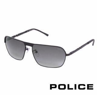 【POLICE】都會時尚飛行員太陽眼鏡(經典黑 POS8745-0531)