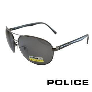 【POLICE】時尚飛行員太陽眼鏡 金屬質感框面(灰黑 POS8641-568P)