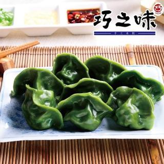 【鮮食家任選799】巧之味 干貝水餃(25粒-600g/包)