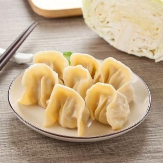 【鮮食家任選799】東門三色 高麗菜豬肉水餃(20粒-550g/包)