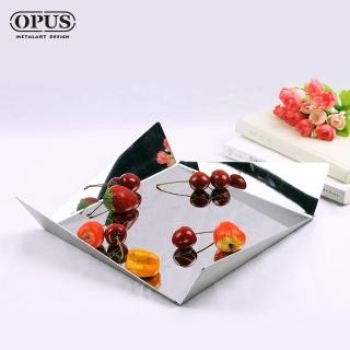 【OPUS 東齊金工】不鏽鋼藝術系列 水果盤/收納籃/置物架(折角果盤 FS011)