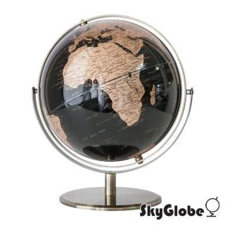 【SkyGlobe】10吋精緻深藍色360度旋轉地球儀(英文版)
