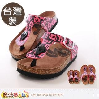 【魔法Baby】女童涼鞋 台灣製米奇正版親子鞋款兒童款(sh9800)