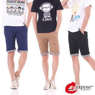 【Expose】休閒反折織帶短褲(共三色)