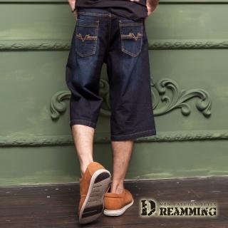 【Dreamming】日系酷型輕薄刷色直筒牛仔七分褲(藍色)