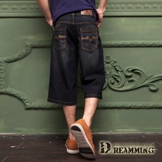 【Dreamming】日系酷型輕薄刷色直筒牛仔七分褲(黑色)