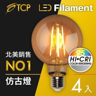 【美國TCP】LED Filament復刻版鎢絲燈泡_G95 4W(4入)