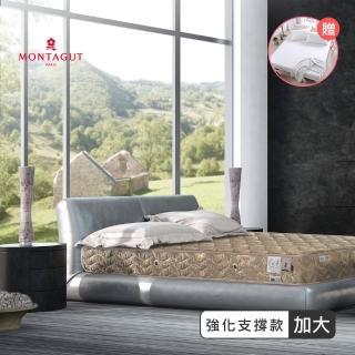 【法國-MONTAGUT】二線連結式手工床墊M02-雙人加大