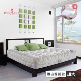 【法國-MONTAGUT】2050型恆溫床墊M06-雙人加大6尺