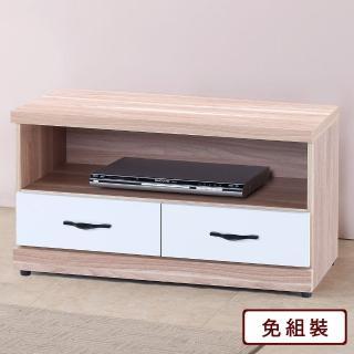 【Homelike】艾葛莎3尺電視櫃