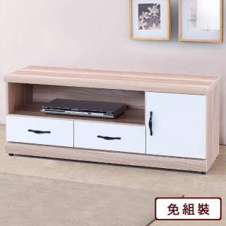 【Homelike】艾葛莎4尺電視櫃