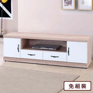 【Homelike】艾葛莎5尺電視櫃