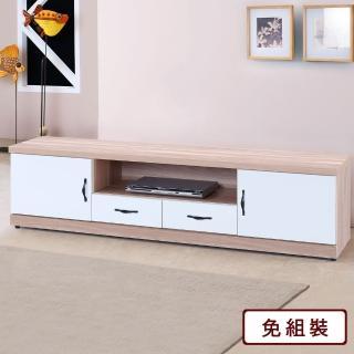 【Homelike】艾葛莎6尺電視櫃