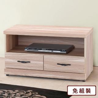 【Homelike】維琪3尺電視櫃