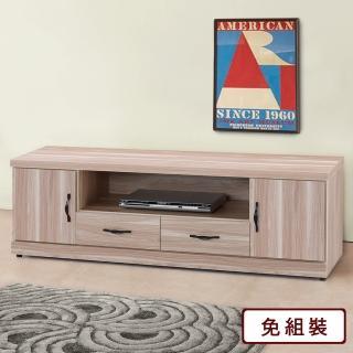 【Homelike】維琪5尺電視櫃