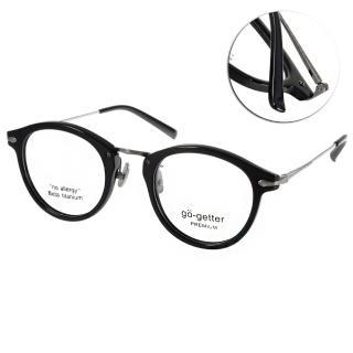 【Go-Getter 眼鏡】韓系時尚潮流款(黑-槍銀#GO5003 C02)