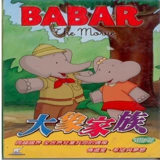 【可愛寶貝系列】大象家族電影版(DVD)