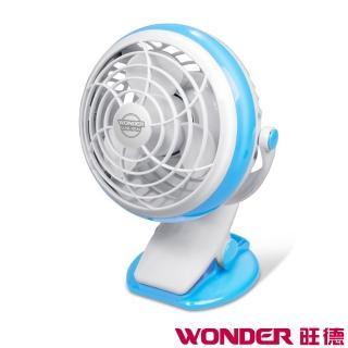 兩入組-【WONDER旺德】夾立式USB電池隨行風扇(WH-FU04)