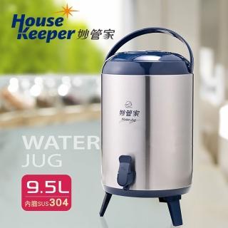 【妙管家】不鏽鋼保溫茶桶 9.5L(茶桶)