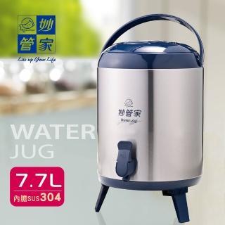 【妙管家】不鏽鋼保溫茶桶 7.7L(茶桶)
