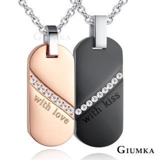 【GIUMKA】情侶項鍊  真愛時刻情人對鍊  珠寶白鋼鋯石 MN6037(黑色/玫金)