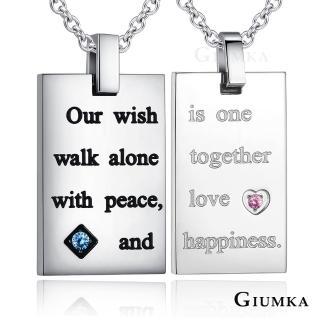 【GIUMKA】情侶項鍊  知足相伴 情人對鍊  珠寶白鋼鋯石 MNMN6041(銀色款)