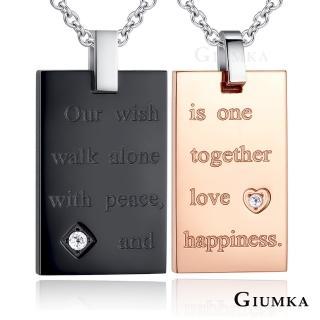 【GIUMKA】情侶項鍊  知足相伴 情人對鍊  珠寶白鋼鋯石 MNMN6041(黑色/玫金)