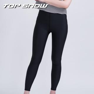 【TOP SNOW】美國杜邦萊卡日光抗UV修身美腿褲(買就送神秘好禮)