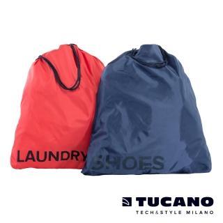 【TUCANO】Adatto 旅行收納整理袋2入