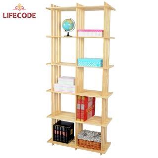 【LIFECODE】極簡風黃松木正十格架(實木置物架/書架/花架)