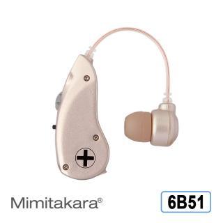 【元健大和 日本耳寶】耳掛型集音器輔聽器 6B51  一入(8g 輕量化機身)