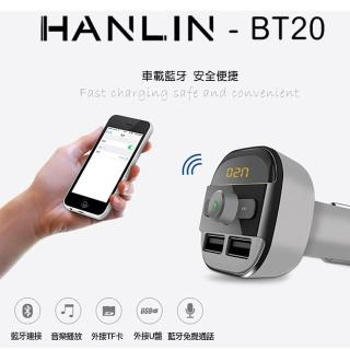 【HANLIN】BT20(高檔免持藍芽音樂撥放器)