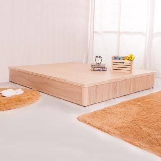 【AS】Alex橡木紋5尺雙人床底