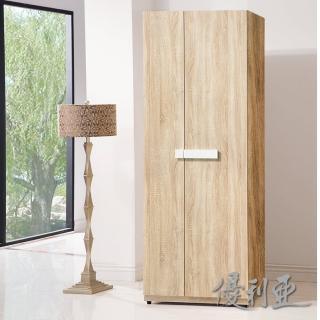 【優利亞-朵莉絲】2.5尺雙門衣櫃