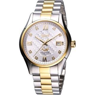 【Ogival】愛其華 尊皇真鑽機械腕錶-半金/40mm(3356AJMSK)