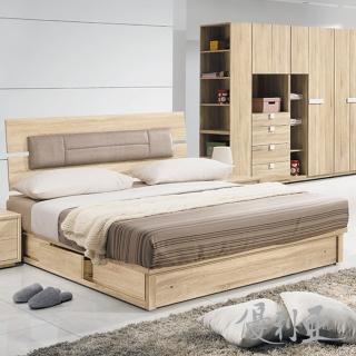 【優利亞-朵莉絲靠墊型】單人3.5尺床頭片+抽屜床底