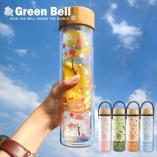 【GREEN BELL綠貝】Season雙層玻璃水瓶500ml(一入)