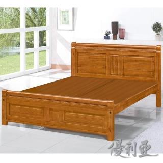 【優利亞-古典雕花】雙人5尺實木床架(四分夾板)