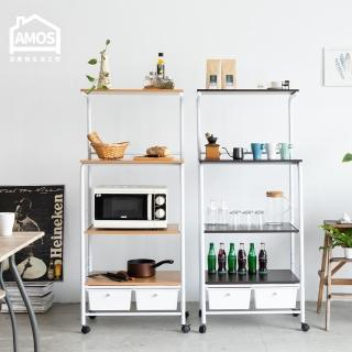【Amos】居家移動式廚房四層二抽多功能置物架(收納架/廚房架/層架)