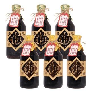 【黑豆桑】厚黑黑金優惠組(黑金醬油x3、厚黑金x3 共6瓶)